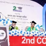 Plastics and polythene should be banned nationwide to protect the environment President of Bangladesh