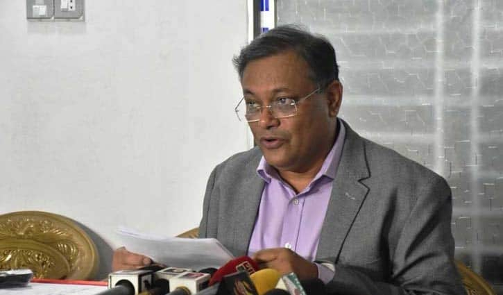 Environment Preservation Make Easier Protection of Diseases Information Minister, Bangladesh.