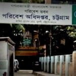 Bangladesh Fined Various Organizations for Environmental pollution