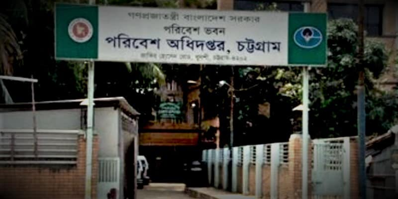 Bangladesh Fined Various Organizations for Environmental pollution