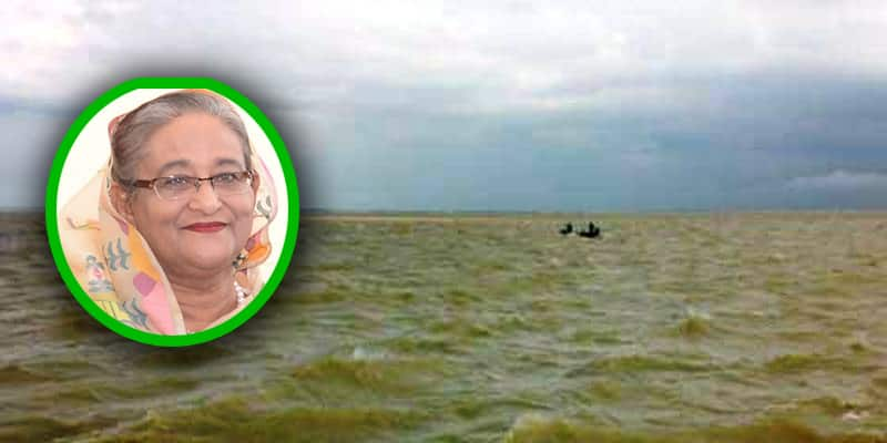 Marine resources must be used to develop the national economy Prime Minister Sheikh Hasina