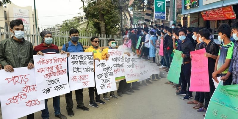 Protests by Human Chains in Bandarban and Dhaka Demanding a Halt to the Construction of Hotels in the Chimbuk Hills